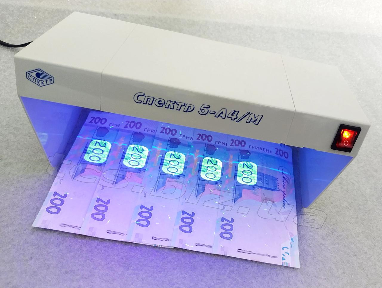 Спектр 5-A4/M (Электронная версия) Детектор валют