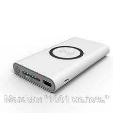 Зарядка Power Bank 20000 mАh с беспроводной зарядкой (реальная емкость 8000), фото 3