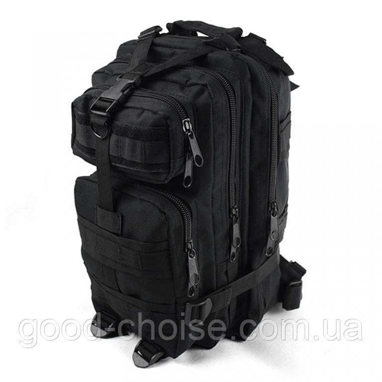 Армейский рюкзак 25л Oxford 600D - военный штурмовой (42х24х20 см)