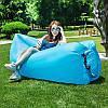 Надувной шезлонг лежак Ламзак / Lamzac, Надувной матрас, фото 9