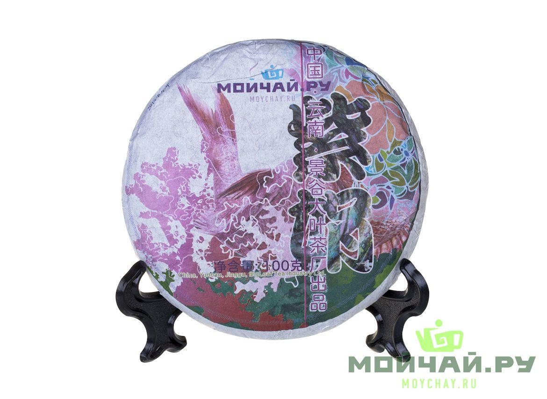 Цзы Цзюань (MoyChay.ru), 2014 г., 100 гр.