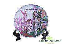 Цзы Цзюань (MoyChay.ru), 2014 г., 100 гр., фото 1