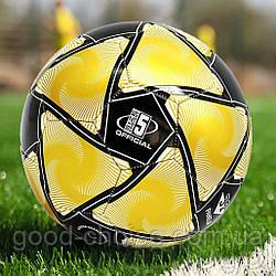 Футбольный мяч Golden Bee размер 5 / Мяч для игры в футбол