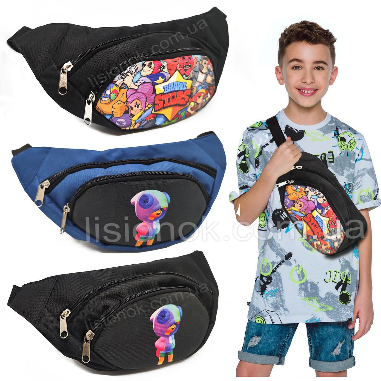 Бананка старс, сумка на пояс с героями любимой игры Stars – практичная, яркая, вместительная