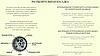 Поливочный шланг Икс-хоз 60 метров с распылителем Magic Hose / Растягивающийся садовый шланг, фото 8