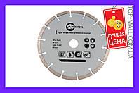Диск алмазный Intertool - 230 мм, сегмент (АРТИКУЛ CT-1005)