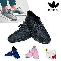 Кроссовки Adidas Yeezy Boost 350 (37-41 р.) + Наушники Apple в Подарок