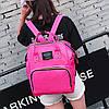 Рюкзак для мам  / Сумка Baby Baylor (42х27х21 см), фото 6