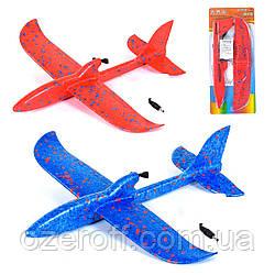 Метательный самолет с электромотором EPP (36779)