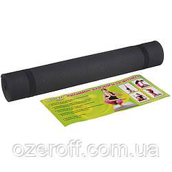Мат для йоги EVA 173 х 61 см (0380) Черный
