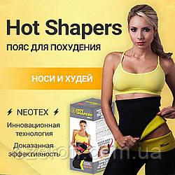 Пояс для похудения Hot Shapers 0467 Размер 2XL