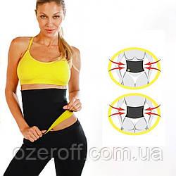 Пояс для похудения Hot Shapers 0467 Размер L