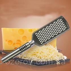 Терка для сыра A-PLUS (1014)