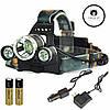 Налобный фонарь + Подарок / Police Bailong RJ 3000 / Налобный фонарик, фото 6