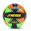 Волейбольный мяч + Подарок / Jymindge, 5, фото 3