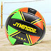 Волейбольный мяч + Подарок / Jymindge, 5, фото 4