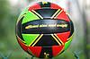 Волейбольный мяч + Подарок / Jymindge, 5, фото 6