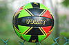 Волейбольный мяч Jymindge, 5, фото 7