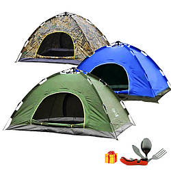 Туристическая палатка автомат 2-х местная Smart Camp + Туристический набор 4в1 в Подарок