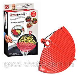 Кухонный силиконовый дуршлаг Better Strainer B49 | Накладка для кастрюли