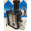 Соковыжималка электрическая Domotec MS 5221 (1000W), фото 2