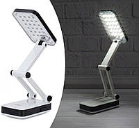 Настольная светодиодная лампа трансформер с аккумулятором Yiteng YT-666 LED 24