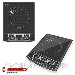 Индукционная электроплита BESSER 2000 Ват (10337) Керамическая