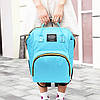 Рюкзак-органайзер для мам / Сумка Baby Baylor Голубой (42х27х21 см), фото 3