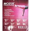 Профессиональный фен для волос Mozer MZ-5930, фото 5