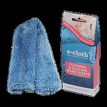 Насадка для уборки труднодоступных мест E-Cloth Насадка Cleaning  Dusting Wand Sleeve 206038 2960, КОД: 184486