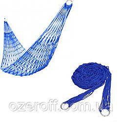Гамак STENSON 270 х 80 см Blue