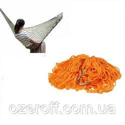 Гамак STENSON 270 х 80 см Orange