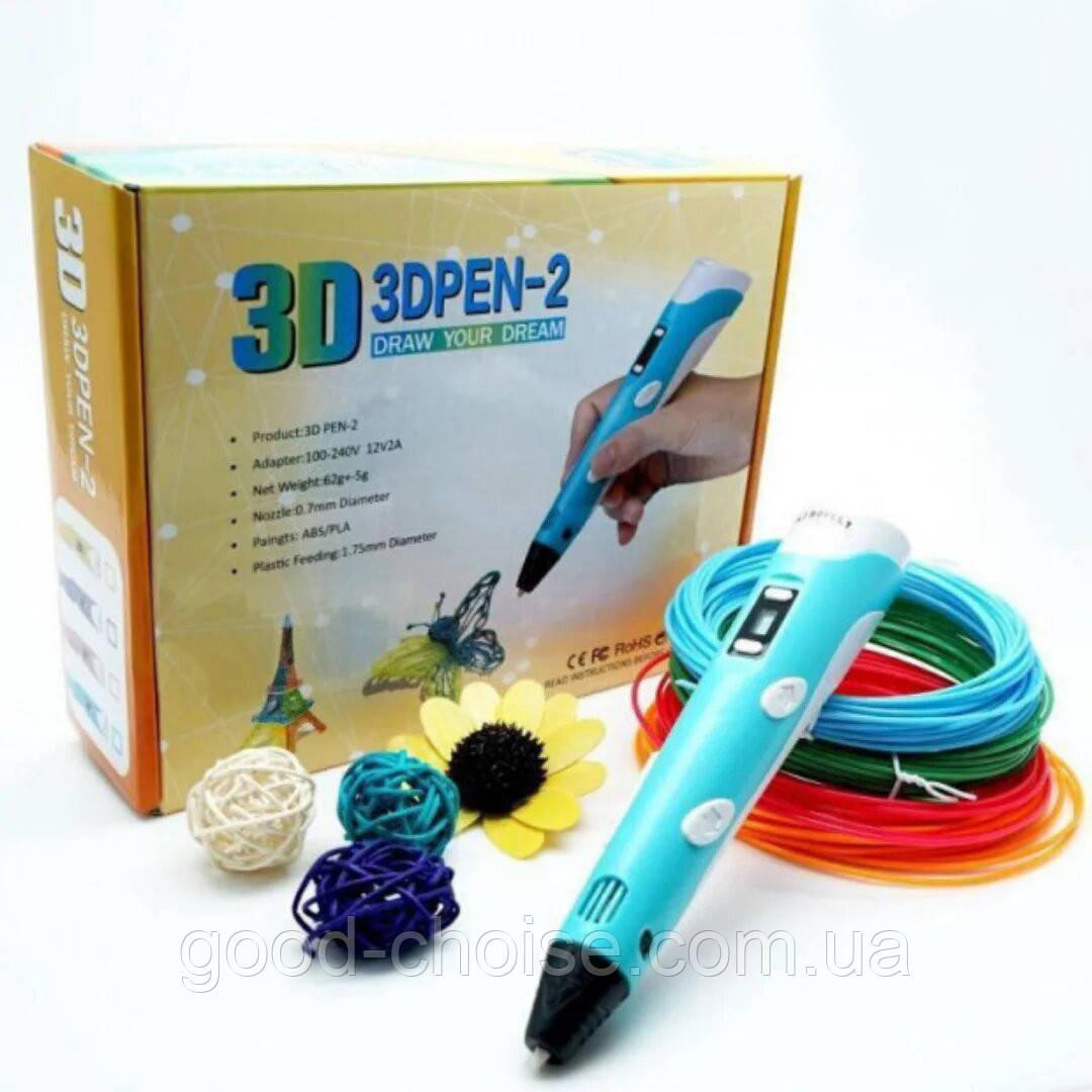 3D ручка с LCD дисплеем для рисования объемных моделей Голубой