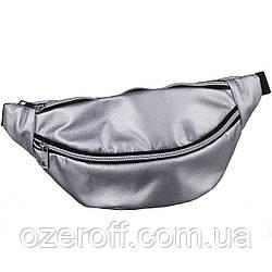 "Бананка ""Серебро"" сумка на пояс"