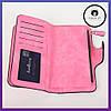 Женский замшевый кошелек клатч Baellerry Forever / Женское портмоне (19 х 10 х 3 см), фото 7