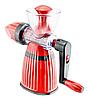 Соковыжималка Hand Juicer Ice Cream для овощей и фруктов. Ручная соковыжималка. 27х14см., фото 5