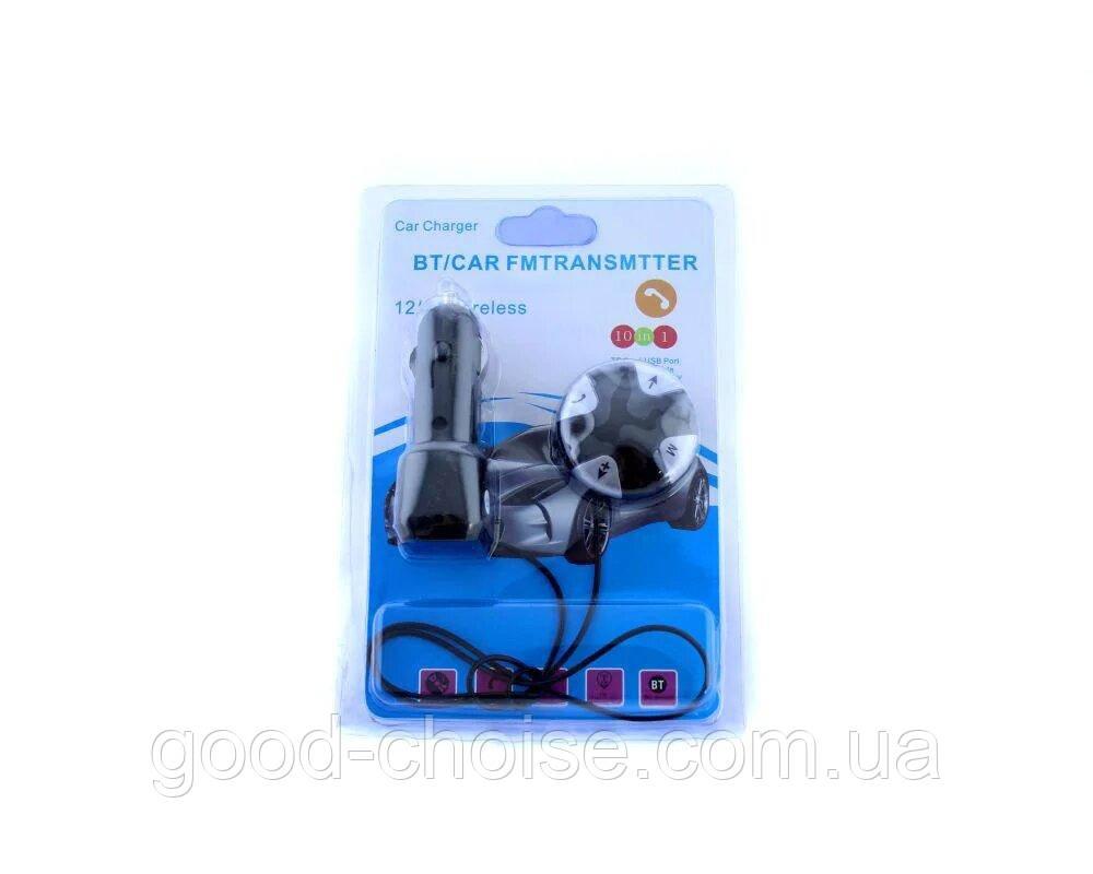 Трансмитер FM MOD. Cm S25 с магнитным держателем