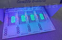 Спектр 5-A4/M (Электронная версия) Детектор валют, фото 3