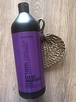 Шампунь для сохранения цвета окрашенных волос - Matrix Total Results Color Obsessed Shampoo 1000 мл