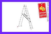 Лестница 3-х раскладная Intertool - 6766 мм х 3x10 ступеней (АРТИКУЛ LT-0310)