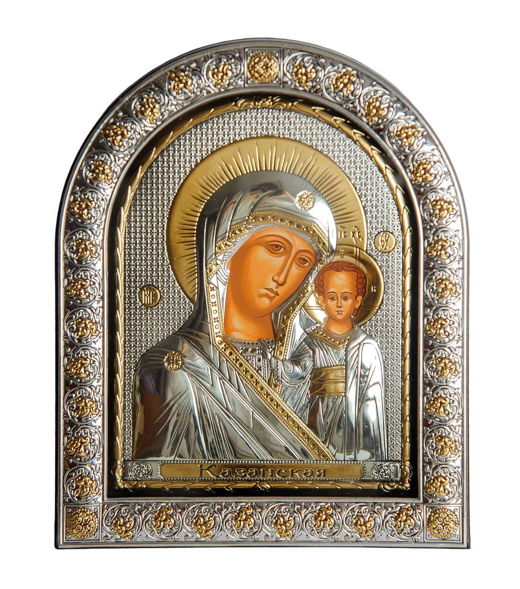 Казанская  21х26см Серебряная Икона Божьей Матери под Стеклом обтянута в темную кожу ( Греция )