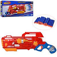 Игрушечный пистолет 80523  47см