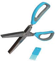 Ножницы для зелени Hauser с 10 лезвиями + щеточка Голубые GA-F169psg, КОД: 168680