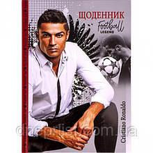 "Щоденник B5 ""Футболист"" / тв. обл. мат+лак / Cristiano Ronaldo (9)"