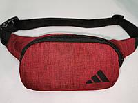 (11*31)Детская сумка на пояс Tik Tok мессенджер спортивные барсетки подростковые Девочка и мальчик опт