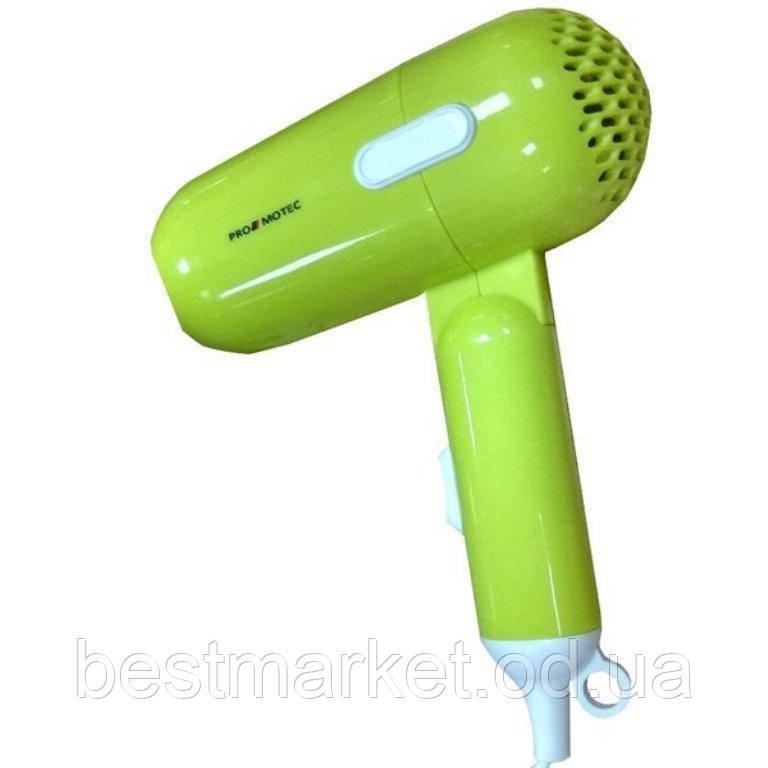 Дорожній Фен для Волосся Складаний Promotec PM-227 1000 Вт