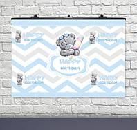 Плакат для праздника Мишка Тедди с мороженым 75×120см