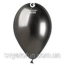 """Латексные воздушные шарики 13"""" хром 90 графитовый 10шт/уп Gemar"""