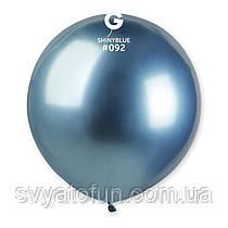 """Латексный воздушный шарик 19"""" металлик хром 92 синий 1шт Gemar"""