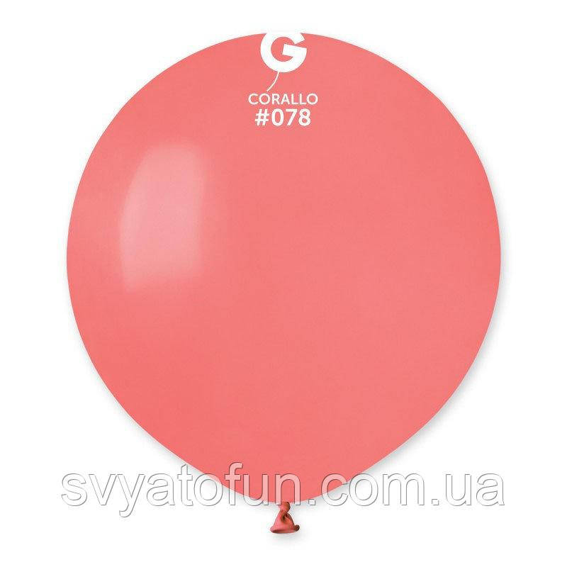 """Латексный воздушный шарик 19"""" пастель 78 коралловый 1шт Gemar"""